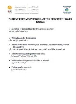 http://www.zulekhahospitals.com/uploads/leaflets_cover/22Fracture_lower_radius.jpg