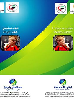 http://www.zulekhahospitals.com/uploads/leaflets_cover/24Nabulizer.jpg