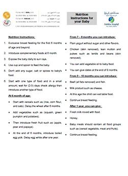 http://www.zulekhahospitals.com/uploads/leaflets_cover/24Nutrition-Instructions.jpg
