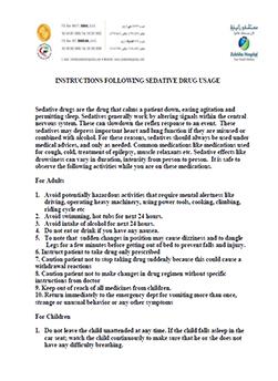 http://www.zulekhahospitals.com/uploads/leaflets_cover/25Educational-materials-4-SEDATIVEs.jpg