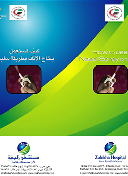 http://www.zulekhahospitals.com/uploads/leaflets_cover/25How-to-Use-Nasal-Spray.jpg