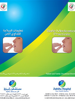 https://www.zulekhahospitals.com/uploads/leaflets_cover/25Safe_Medication.jpg