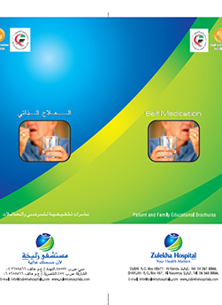 https://www.zulekhahospitals.com/uploads/leaflets_cover/25Self-Medication.jpg