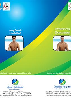 http://www.zulekhahospitals.com/uploads/leaflets_cover/26Breathing.jpg