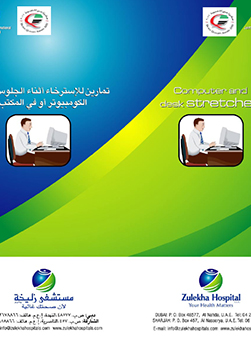 https://www.zulekhahospitals.com/uploads/leaflets_cover/26DocumentDesk.jpg