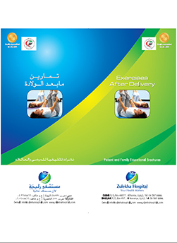 http://www.zulekhahospitals.com/uploads/leaflets_cover/26Exercise-after-delivery.jpg