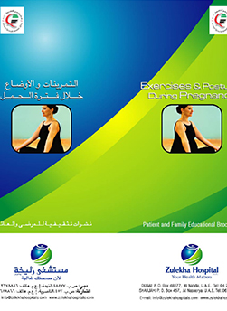https://www.zulekhahospitals.com/uploads/leaflets_cover/26Exercises_and-Postures.jpg
