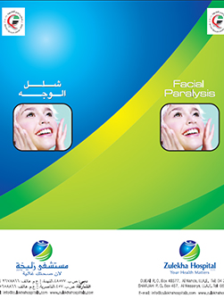 https://www.zulekhahospitals.com/uploads/leaflets_cover/26Facial-Paralysis.jpg