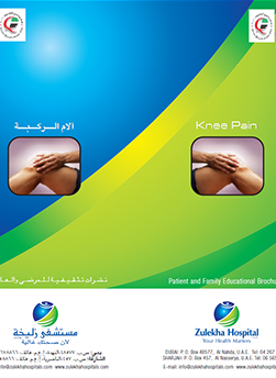 https://www.zulekhahospitals.com/uploads/leaflets_cover/26Knee-Pain.jpg