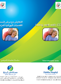 https://www.zulekhahospitals.com/uploads/leaflets_cover/28Living-Well-With-COPD.jpg