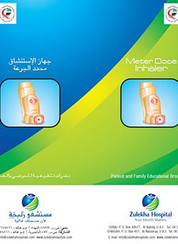 http://www.zulekhahospitals.com/uploads/leaflets_cover/28Meter-Dose-Inhaler.jpg