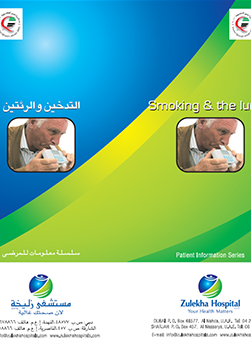 https://www.zulekhahospitals.com/uploads/leaflets_cover/28Smoking-the-Lungs.jpg