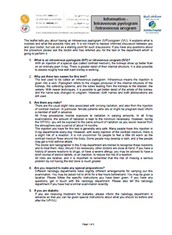 http://www.zulekhahospitals.com/uploads/leaflets_cover/29Informations-for-ivu.jpg