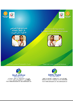 https://www.zulekhahospitals.com/uploads/leaflets_cover/29Patient-Education-on-IV-contrast.jpg