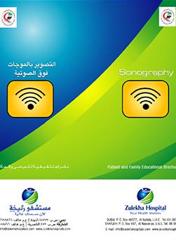 http://www.zulekhahospitals.com/uploads/leaflets_cover/29Sonographyy.jpg