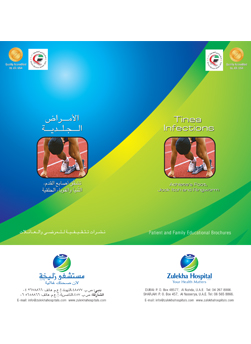 https://www.zulekhahospitals.com/uploads/leaflets_cover/2Tinea-Infections.jpg
