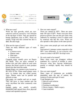 http://www.zulekhahospitals.com/uploads/leaflets_cover/2warts.jpg