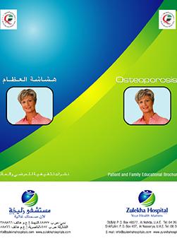 http://www.zulekhahospitals.com/uploads/leaflets_cover/30Osteoporosis.jpg