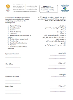 http://www.zulekhahospitals.com/uploads/leaflets_cover/31Head-Injury-Instruction.jpg