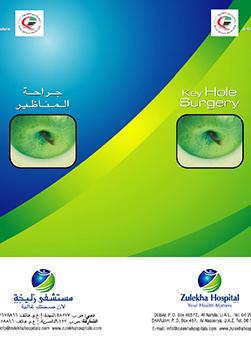 http://www.zulekhahospitals.com/uploads/leaflets_cover/31KeyHoleSurgery.jpg