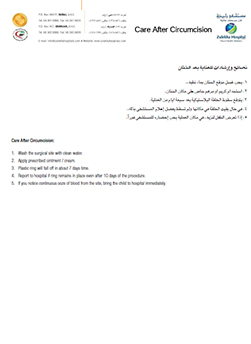http://www.zulekhahospitals.com/uploads/leaflets_cover/31care_after_circumscission.jpg