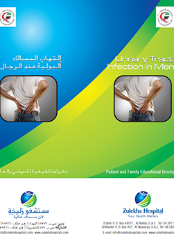 https://www.zulekhahospitals.com/uploads/leaflets_cover/32UTI-in-men.jpg