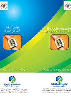 http://www.zulekhahospitals.com/uploads/leaflets_cover/5BP-Monitoring-at-Home.jpg