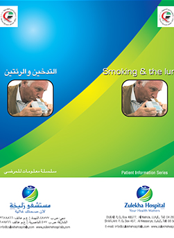 https://www.zulekhahospitals.com/uploads/leaflets_cover/5Smoking-the-Lungs.jpg