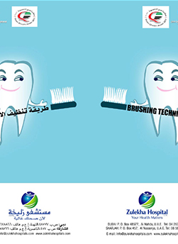 https://www.zulekhahospitals.com/uploads/leaflets_cover/6BrushingTechniques.jpg