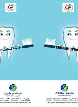 http://www.zulekhahospitals.com/uploads/leaflets_cover/6BrushingTechniques.jpg