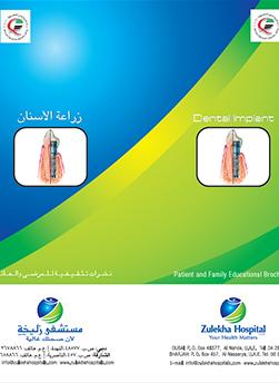 http://www.zulekhahospitals.com/uploads/leaflets_cover/6Dental_Implants.jpg