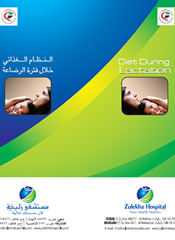 https://www.zulekhahospitals.com/uploads/leaflets_cover/8DietDuringLactation_Final.jpg