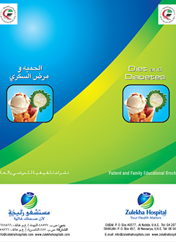http://www.zulekhahospitals.com/uploads/leaflets_cover/8Diet_and_Diabetes.jpg