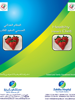 https://www.zulekhahospitals.com/uploads/leaflets_cover/8Healthy_Heart-Diet.jpg