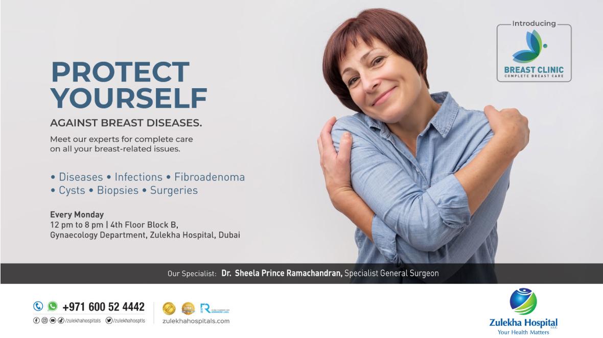 zulekha-promotions-Breast-Clinic-Web-Banner-EN.jpg