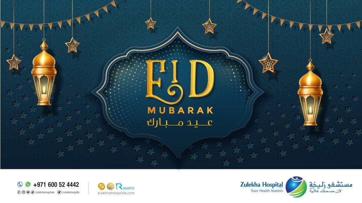 zulekha-promotions-Eid-ZH-Web-Banner.jpg
